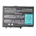 Li-Ion Replacement Battery Kit for NDS Lite (3.7V 2000mAh)