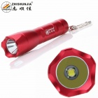 ZHISHUNJIA 1304-T6 XM-L LED 700lm 3-Mode Cool White Light Flashlight w/ Keychain - Red (1 x 14500)