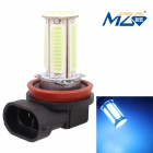 MZ H11 6W COB LED Car Front Fog Lamp Ice Blue Light 465nm 240lm - Light Green (12~24V)