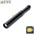 ZHISHUNJIA 711-XPE 400lm LED 3-Mode White Light Zooming Flashlight - Black (1 x 18650 / 3 x AAA)