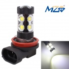 MZH11 60W XT-E Car White LED Front Fog Lamp Constant Current (12~24V)