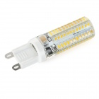 G9 5W 3200K 400lm 96-SMD 3014 Warm White Lamp (220~240V / 5PCS)