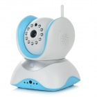 "1/2.7"" CMOS 1.0MP P2P IP Camera w/ 11-IR-LED / Wi-Fi / TF - White + Blue (EU Plug)"
