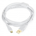 USB 2.0 Male to Micro USB Male Thickened Data Cable for Android Phone - White
