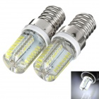E14 3W 6000K 200lm 64-SMD 3014 LED White Light Bulb (AC 110~220V / 2 PCS)