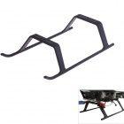 FPV Landing Gear for 250 260 Quadcopter - Black