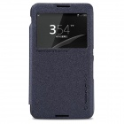 NILLKIN Protective Flip-Open PU Leather + PC Case w/ View Window for Sony Xperia E4 - Black