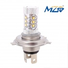MZ H4 80W 4000lm 6500K White 16-XT-E LED Car Fog Light / Headlamp w/ Constant Current (12~24V)