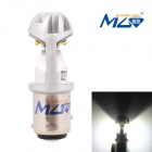 MZ 1157 Car Fog Lamp / Backup Light 12W 960lm 6500K 4-XB-D LED White Light Constant Current (12~24V)