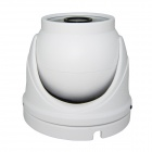 HOSAFE 13MD4 HD Outdoor 1.3MP IP Camera - White (US Plugs)