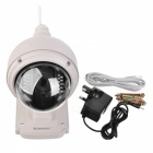 VSTARCAM 720P 1.0MP PTZ Security IP Camera w/ TF Slot - White (UK)