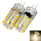 exLED G4 3W 150lm Light Bulb Warm White 3000K 24-SMD 3528 LED (AC230V / 2PCS)