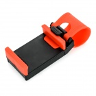 Car Steering Wheel Mounted Holder for Cell Phone / GPS - Red + Black