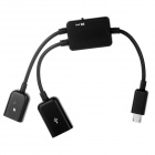 Micro USB to USB 2.0 OTG Charging Adapting Cable for Samsung Galaxy S3 / S4 / Note 3 - Black (19cm)
