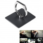 Metal Ring Style Alloy Desktop Car Stand Holder for Tablet PC / Mobile Phone - Grey