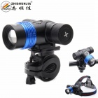 ZHISHUNJIA 588-T6 XM-L2 T6 360 Degree Rotation Bicycle Headlight 5 Mode Memory White 900lm