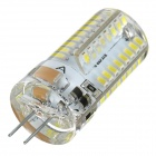 exLED G4 3W LED Bulbs Cool White Light 180lm SMD (110~220V / 2PCS)
