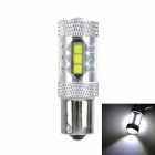 Marsing 1156 80W 16-XPE LED 6500K 5000lm White Car Lamp (DC 12~24V)