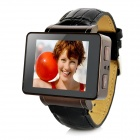 "1.8"" TFT 4-Band GSM Watch Phone w/ Shake to Change / Wi-Fi / GPS / Torch / Compass / Bluetooth / FM"