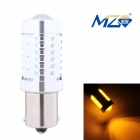 MZ 1156 10W COB LED Decode Car Steering Light Yellow 560nm 400lm w/ Constant Current (12~24V)
