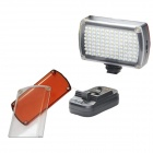 8W 560lm 5600K (White filter) / 3200K (Yellow filter) 96-LED Video Camera Light - Black + Multicolor