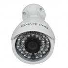 HOSAFE CMOS 2.0MP 1080P ONVIF IP Camera w/ 36-IR-LED - White (EU Plug)