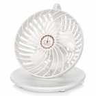 USB 5V Coffee Cup Style Desktop 2-Mode Hanging Strong Wind Fan - White