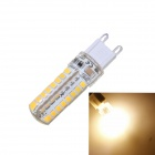 SENCART G9 8W Waterproof 64-LED Warm White 750lm Corn Lamp (220~240V)