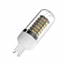 Gotrade G9 6W LED Lamp Bulb Neutral White Light 260lm (AC 220V)