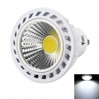 WaLangTing GU10 4W COB LED Spotlight White Light 6500K 250lm - White (110~240V)