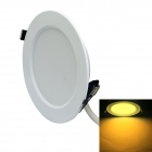 JIAWEN 7W LED Ceiling Light Spotlight Warm White 3200K 600lm 14-SMD 5730- White (AC 85~265V)