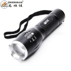 ZHISHUNJIA XM-L T6 Zooming Flashlight Cool White 5-Mode 900lm - Black (1x18650 / 3xAAA)