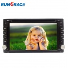 Rungrace 6.2-Inch 2-Din TFT Screen In-Dash Car DVD Player w/ Bluetooth, RDS, ATV - Black