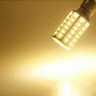 E27 10W LED Corn Light Warm White 3000K 44-SMD - White (AC 220V)