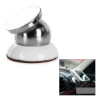 Universal 360 Degree Rotary Magnetic Car Mount Holder - White + Silver