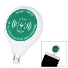 Qi Standard Wireless Charging Receiver w/ Micro USB Port for Cellphone - White
