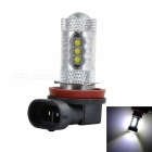 Marsing H8 80W 16-XPE LED Car Fog Light / Headlamp White 6500K 5000lm - Yellow + Silver (DC 12~24V)