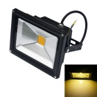 JIAWEN Waterproof 20W LED Floodlight Warm White Light 3200K 1700lm - Black (AC 85~265V)