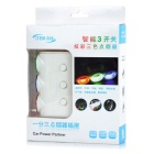 Dual USB 3-Socket 5V Car Cigarette Lighter w/ Switch - White
