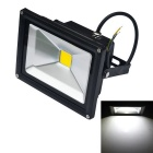 JIAWEN Waterproof Wired 20W COB LED Floodlight White Light 6500K 1700lm - Black (AC 85~265V)