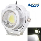MZ 10W COB LED Eagle Eyes Car Fog Lamp White Light 6500K 500lm - Silver (12~24V)