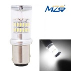 MZ 1157 4.8W Car LED Backup / Fog Lamp White 6500K 480lm 48-SMD 3014 w/ Constant Current (12~24V)
