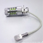 Marsing H3 80W 16-XPE LED Car Fog Light / Head Lamp White 6500K 5000lm (DC 12~24V)