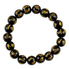 The Six Syllable Mantra Style 10mm Agade Beads Bracelet for Lady - Black