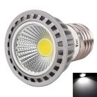 WaLangTing E27 4W COB LED Spotlight White Light 6500K 250lm - Grey + Silver (AC 110~240V)