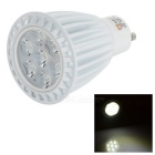 Lexing GU10 7W 7-SMD 2835 White LED Spotlight (AC 85~265V)