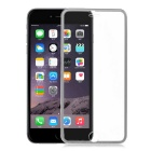 FineSource Titanium Alloy + Tempered Glass Screen Protector for IPHONE 6 PLUS - Grey + Transparent