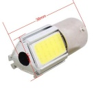 MZ 1156 15W 3-COB LED 750lm Branco Car Brake / Steering Light - Prata
