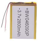 "Universal Replacement 3.7V 2300mAh Li-polymer Battery for 7~10"" Tablet PC - Silver (04*60*90)"