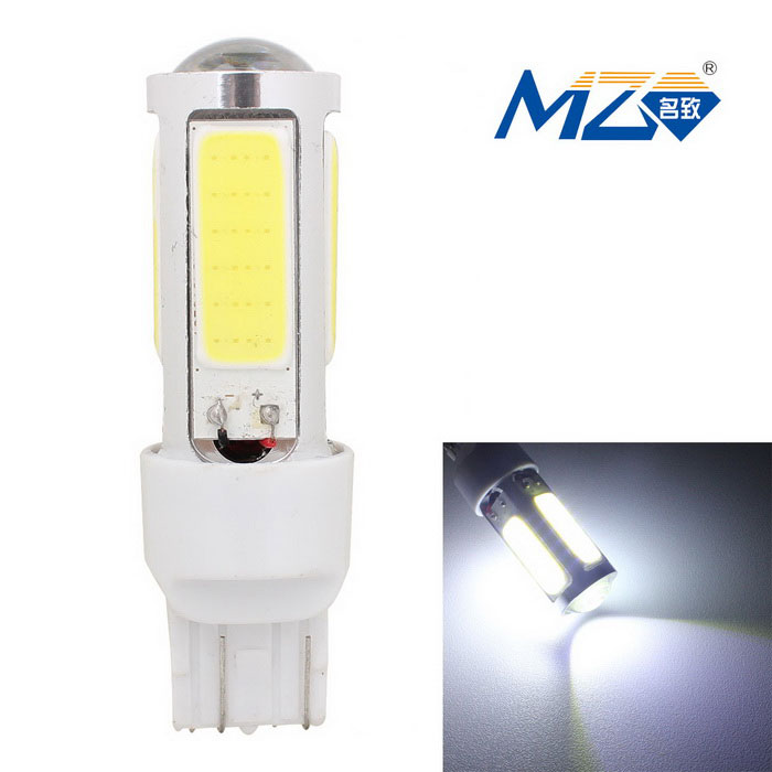 MZ T20 25W White 5-COB LED Car Brake / Daytime Running Light - Silver